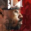 Restart (EP)